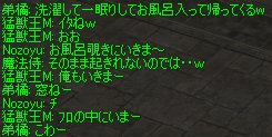 c0022801_1319488.jpg