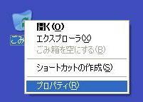 c0069009_2021871.jpg