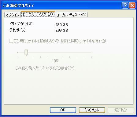 c0069009_2032668.jpg
