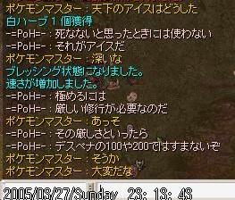 c0047716_13445850.jpg