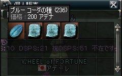 b0016320_1425518.jpg