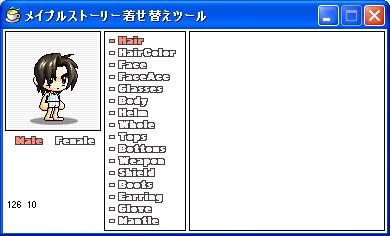 b0039021_1363461.jpg