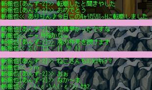 b0039021_14515837.jpg
