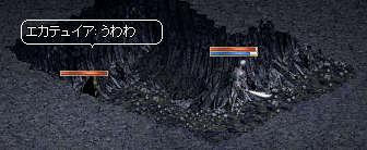 b0008129_0345829.jpg