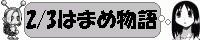 c0003335_95198.jpg