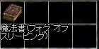 a0010745_1204082.jpg