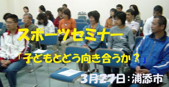 沖縄県・小中高_c0000970_19394499.jpg
