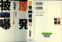 休日の過ごし方(掃除と読書) 2005/3/27-28_c0052876_113573.jpg