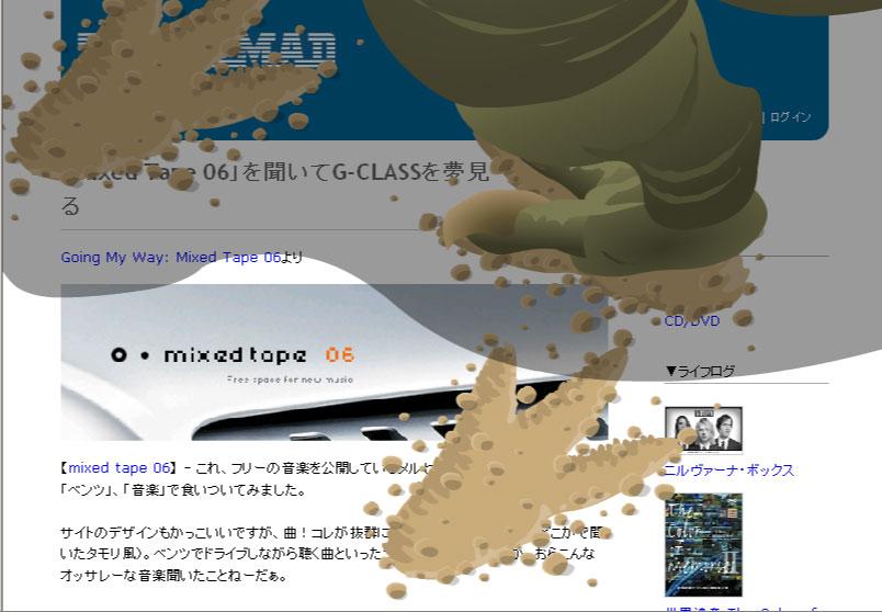 c0064376_16455273.jpg