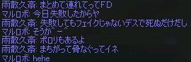 c0017886_15511538.jpg