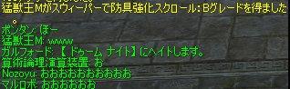 c0022801_1156091.jpg