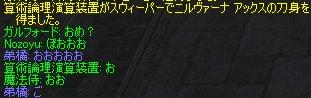c0022801_11562096.jpg