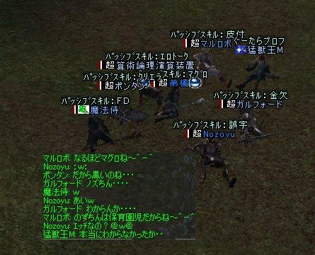 c0022801_1204577.jpg