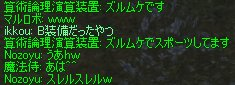 c0022801_1213367.jpg
