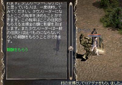 b0056117_98397.jpg