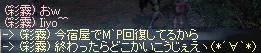 b0036436_7184192.jpg