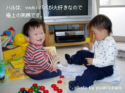 c0029744_1575581.jpg
