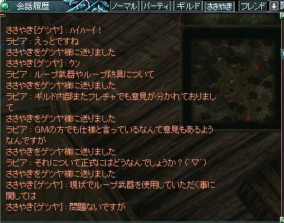 b0018548_1022476.jpg