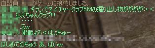b0067948_11361825.jpg