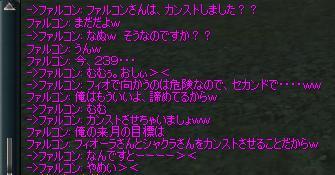 c0056384_17261970.jpg