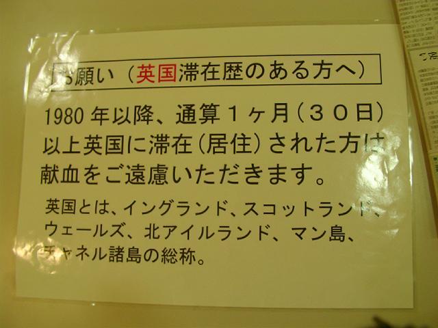 b0055085_19344572.jpg