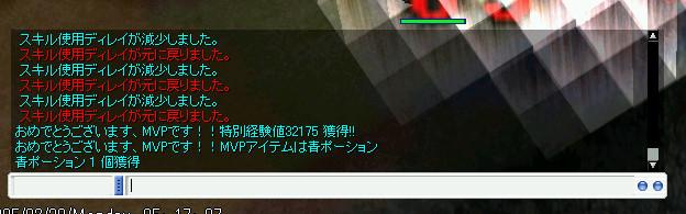 b0060488_643177.jpg