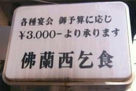 b0058500_19181011.jpg