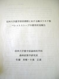 b0014003_11201832.jpg