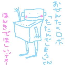 b0016206_13511537.jpg