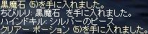 b0056117_894337.jpg