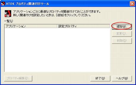 a0030830_20201381.jpg