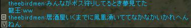 d0006635_20443310.jpg