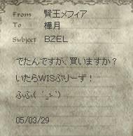 b0036436_710408.jpg