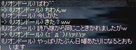 b0036436_7131824.jpg