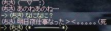 b0036436_7144982.jpg