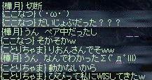 b0036436_714612.jpg