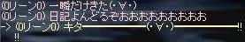 b0036436_7161580.jpg