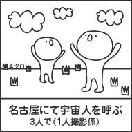 b0061937_18451234.jpg