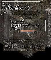 b0032347_925354.jpg