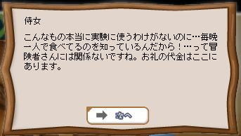 b0037097_167139.jpg