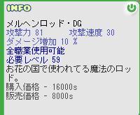 b0027699_19201821.jpg