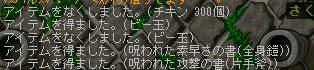 b0012230_23393814.jpg