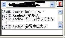 c0053240_3384336.jpg