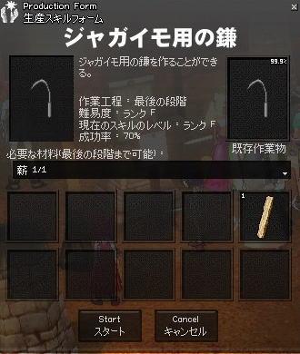 b0047348_15425872.jpg