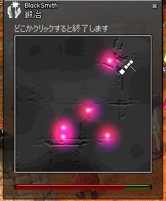 b0047348_15432820.jpg