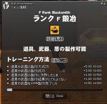 b0047348_15434730.jpg