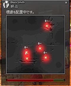 b0047348_1543764.jpg