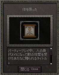 b0047348_4353971.jpg