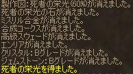 b0046950_7134218.jpg