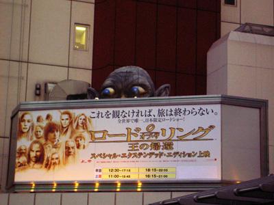 b0015055_2010341.jpg